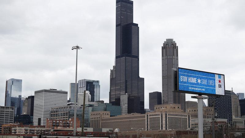 15 Sekolah Perdagangan paling apik ing Chicago % Forum Beasiswa Donya